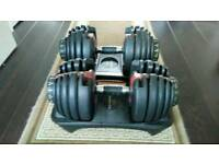 Bowflexr SelectTechr dumbbells. With an adjustable weight range of 2-24kg