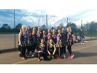 Netball players wanted