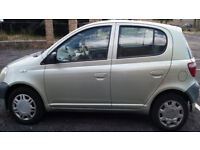 Green Toyota Yaris For Sale! *Good Condition*
