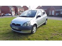 TOYOTA YARIS 1.0 GS NEW CLUTCH NEW BREAK PADS & DISC FULL 12 MONTHS M.O.T