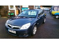 2006 VAUXHALL VECTRA 1.9 CDTI EXCLUSIVE 150 BLUE 5 DOOR HATCH NEW MOT 92K WITH F/S/H CD E/W NEW BELT