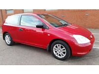 HONDA CIVIC 1.4 INSPIRE S 2003 - ONE OWNER FROM NEW - FULL SERVICE HISTORY