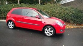 2007 Ford Fiesta 1.2 Freedom – PERFECT 1ST CAR, LONG MOT, GREAT HISTORY