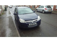 Vauxhall Astra Estate 1.4 i 16v - 2008, 3 Owners, Drives/Looks Great, 12 MONTHS MOT - SEPTEMBER 2017