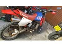 Kawasaki kmx 125 £500