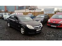 2007 57 VAUXHALL VECTRA 1.9 CDTI MOT JULY 2018 GOOD RELIABLE RUNNER CHEAP 57 REG CAR £595