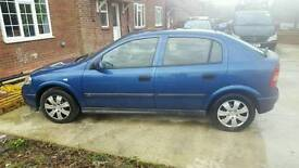 ASTRA 52 PLATE