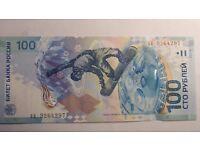 100 Russian Rubles Commemorative Note