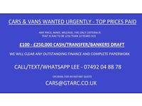 """CARS AND VANS BOUGHT FOR CASH - WE WILL OFFER MORE THAN """"WE BUY ANY CAR"""", GUARANTEED!"""