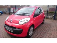 Citroen C1 Vibe, 1 Owner, Group 1 Insurance, 12 Months MOT, Full Citroen Service History!.