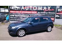 2010 VAUXHALL ASTRA 1.8 SRI MET GREY / BLUE APRIL 2019 S/H INC NEW SERVICE AND TIMING BELT ALLOYS +