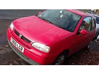 Cheap seat arosa