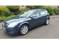 2008 VAUXHALL ASTRA ELITE ONLY 72,000 MILES NEW MOT NEW CAM BELT EXCELLENT CONDITION
