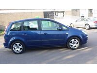 Ford C-max 16 TDCI 58 plate 100200 miles