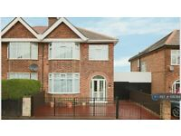 3 bedroom house in Wynndale Drive, Nottingham, NG5 (3 bed) (#1126384)