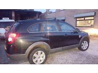 Chevrolet CAPTIVA (7 Seater - Diesel) with Fresh MOT For Sale