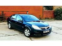 Vauxhall vectra low mileage