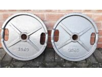 20KG OLYMPIC WEIGHT PLATES