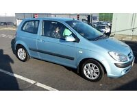 Hyundai getz 1.1 service history .cheap insurance 1 year mot cheap tax low running costs £950 ono