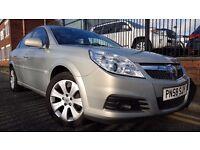 2008 (58 reg) Vauxhall Vectra 1.9 CDTi Exclusiv 5dr hatchback, £1,695 p/x welcome
