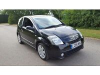 Citroen C2 1.4 i Ministry of Sound 3dr£990 p/x to clear SPECIAL EDITION 2005 (05 reg), Hatchback