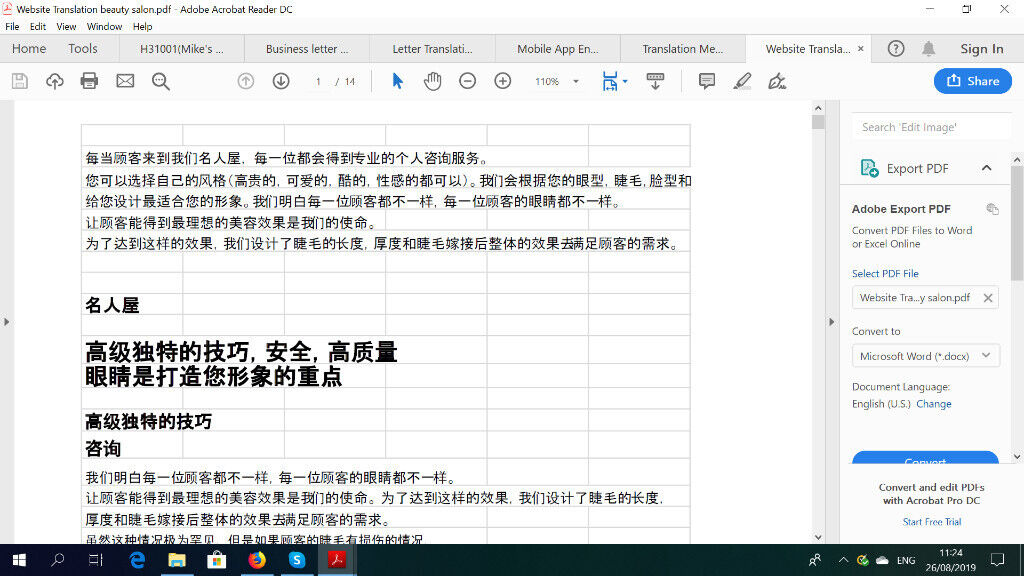 English to Chinese Translation (Traditional and Simplified