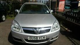 Vauxhall vectra estate 1.8 petrol 150k 12 mot ICARS
