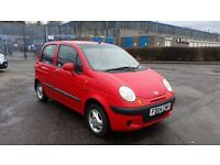 2004 (04 Reg) Daewoo Matiz 1.0 SE+ 5dr For Sale, Only £495 with Only 33,000 Miles!