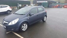 VAUXHALL CORSA HATCHBACK SPECIAL EDITION (2010) for sale