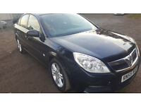 VAUXHALL VECTRA 1.9 DIESEL 2005. TOWBAR. 159000 MILES. MARCH MOT. BLACK. CHEAP TO CLEAR