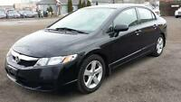 2009 Honda Civic Hamilton Ontario Preview