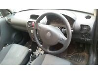 Cheap 2006 Vauxhal Corsa 4 doors for sale 1L cheap insurance