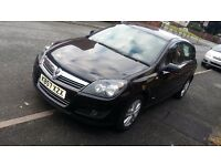 VAUXHALL ASTRA 2007 1.7 CDTI DIESEL MANUAL 5 DOOR BLACK