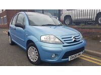 2008 Citroen C3 1.4 i Rhythm 5dr Hatchback, ONE OWNER FROM NEW, FSH, £1,795 p/x welcome