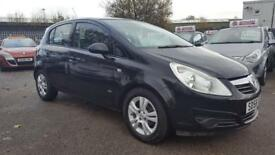 VAUXHALL CORSA 1.2 ACTIVE 5 DOOR 2009 / 1 OWNER / 51K MILES / FSH / EXCELLENT CONDITION / 2 KEYS