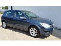 VAUXHALL ASTRA ELITE 1.6 ONLY 73,000 MILES NEW CAM BELT EXCELLENT CONDITION HEATED LEATHER SEATS