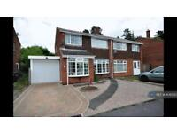 3 bedroom house in Redmoor Close, Burton-On-Trent, DE15 (3 bed)