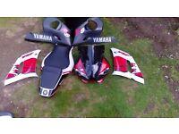 Yamaha r6 fairing