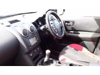 Nissan Quashqi N-TEC 1,5 DCI (110)