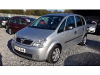 Vauxhall MERIVA 1598CC PETROL, SILVER MANUAL, 2005(55) MOTExpires: 23 March 2017