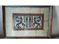 Egyptian hieroglyph picture