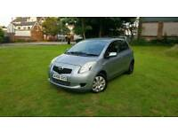 NICE TOYOTA YARIS 06 REG, CHEAP ON INSURANCE VERY CHEAP ON FUEL, QUICK SALE