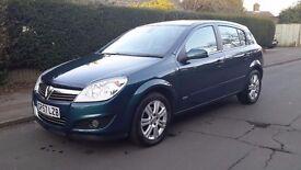 Vauxhall Astra Design, 1.7cdti, 100hp, 07/57plate