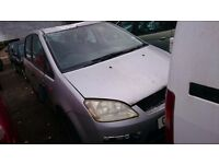 2004 FORD CMAX LX, 1.6 TDCI, BREAKING FOR PARTS ONLY, POSTAGE AVAILABLE NATIONWIDE