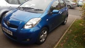 Toyota Yaris first to see will buy £3200