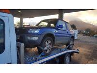 🚩🚩 Japenese 4x4s Wanted ( Isuzu, Toyota, Mitsubishi, etc) 🚩🚩