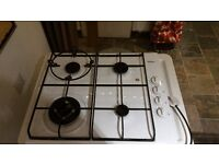 Bosch 4 ring gas hob (with electric ignition)