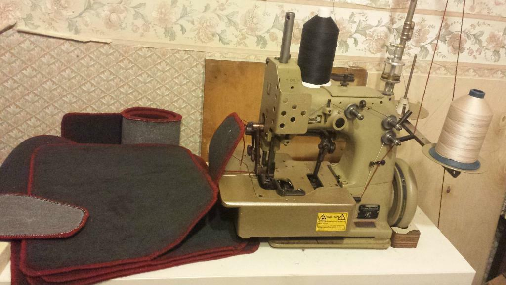 Union Special 81200 Af Carpet Whipping Industrial Sewing