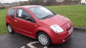 2005 citroen c2 1.4 hdi £££20 year tax £££ only 2 keepers
