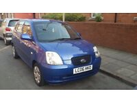 2006 KIA PICANTO GS 1.0 NEW 3 PIECE CLUTCH